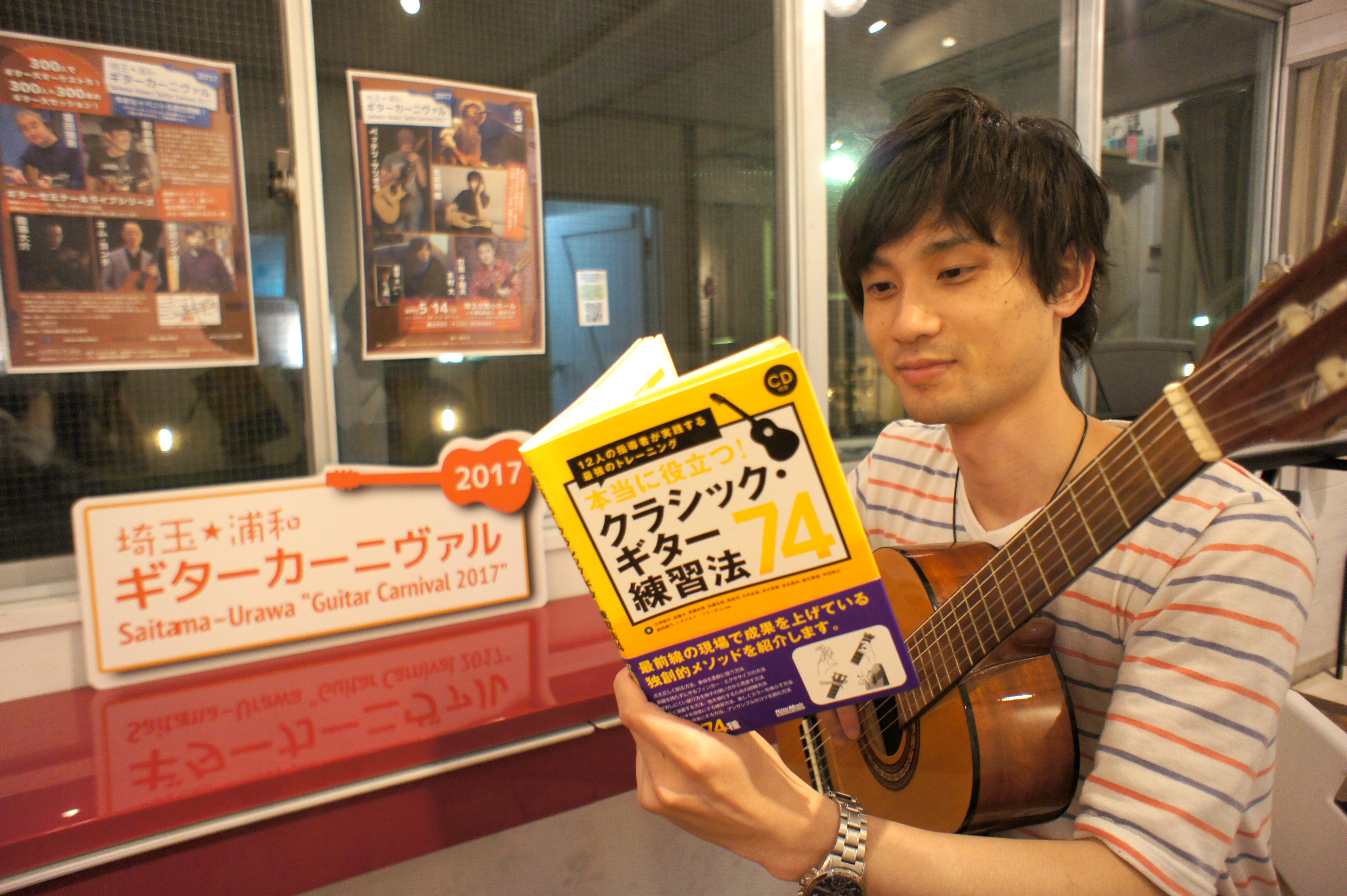 クラシックギター!キム・ヨンテの魅力に迫る!!